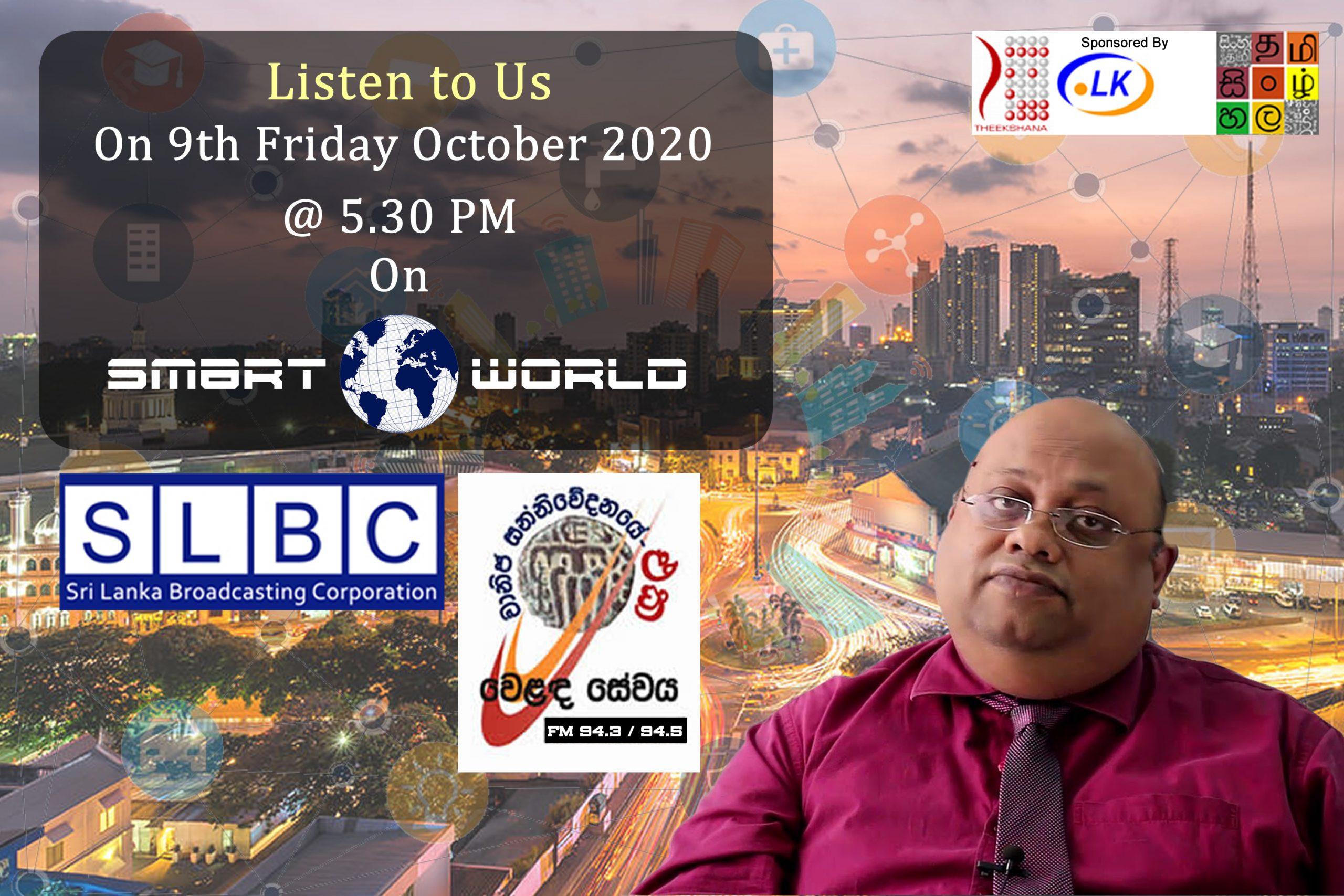 Smart World - SLBC - Sinhala Commercial Service